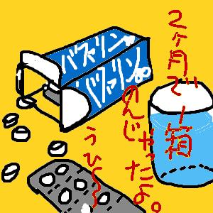 Cocolog_oekaki_2009_06_10_11_15