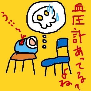 Cocolog_oekaki_2009_06_16_11_37