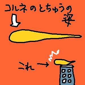 Cocolog_oekaki_2011_07_12_23_31